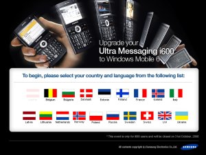 Samsung Country List