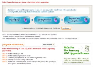 Samsung Upgrade Instructions